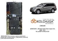 Защита на двигатель, КПП, раздатка для Mercedes-Benz GL 450 X164 (2006-2012) Mодификация: 4,6i 4matic USA Кольчуга 2.0830.00 Покрытие: Zipoflex