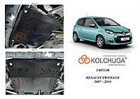 Защита на двигатель, КПП, радиатор для Renault Twingo II (2007-2014) Mодификация: 1,2i; 1,5D Кольчуга 1.0851.00 Покрытие: Полимерная краска