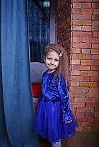 Детское бархатное платье с длинным рукавом и фатином синее, фото 3