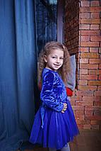 Детское бархатное платье с длинным рукавом и фатином синее, фото 2