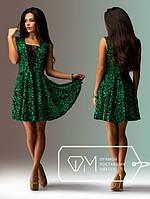 Нарядное платье с пышной юбкой, фото 1