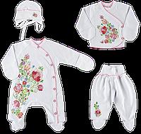 Набор для новорождённых с декором в подарочной коробке, для девочки 56-62