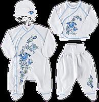 Набор для новорождённых с декором в подарочной коробке, для мальчика 56-62