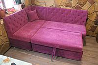 Мягкий кухонный уголок с местом для сна (Розовый), фото 1