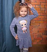Серое детское платье из шерсти ангоры с куклой Лол