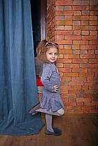 Серое детское платье из шерсти ангоры с куклой Лол, фото 2