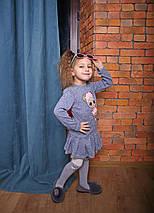 Серое детское платье из шерсти ангоры с куклой Лол, фото 3