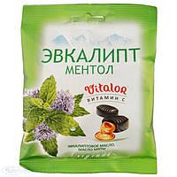 """Леденцы Vitalor """"Эвкалипт И Ментол"""" С Витамином С"""