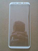 Защитное cтекло 3D для Samsung Galaxy S8 Белое