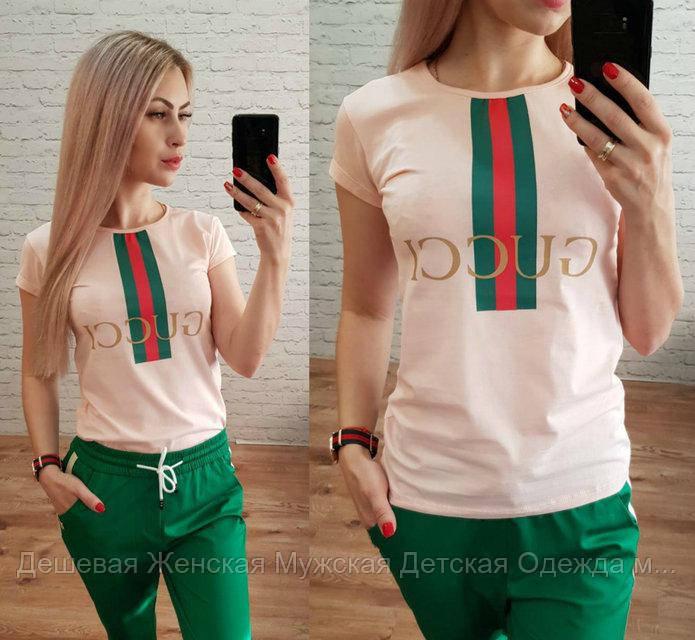 Футболка женская бренд дорогая ткань супрем