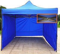 Тент Шатер 3х4,5 Палатка раздвижная Беседка навес садовый, фото 1