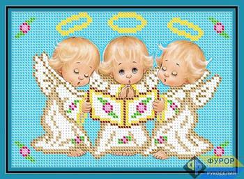 Схема для вышивки бисером картины Ангелочки с книгой (ДБч5-005)