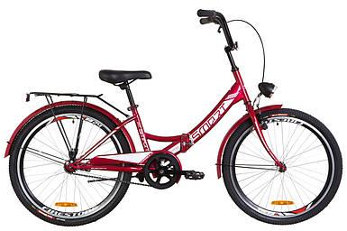 """Складной велосипед 24"""" Formula SMART с фонарём 2020"""