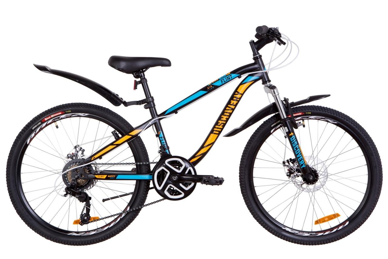 """Подростковый велосипед  24"""" Discovery FLINT AM DD 2020 (черно-синий с оранжевым (м))"""