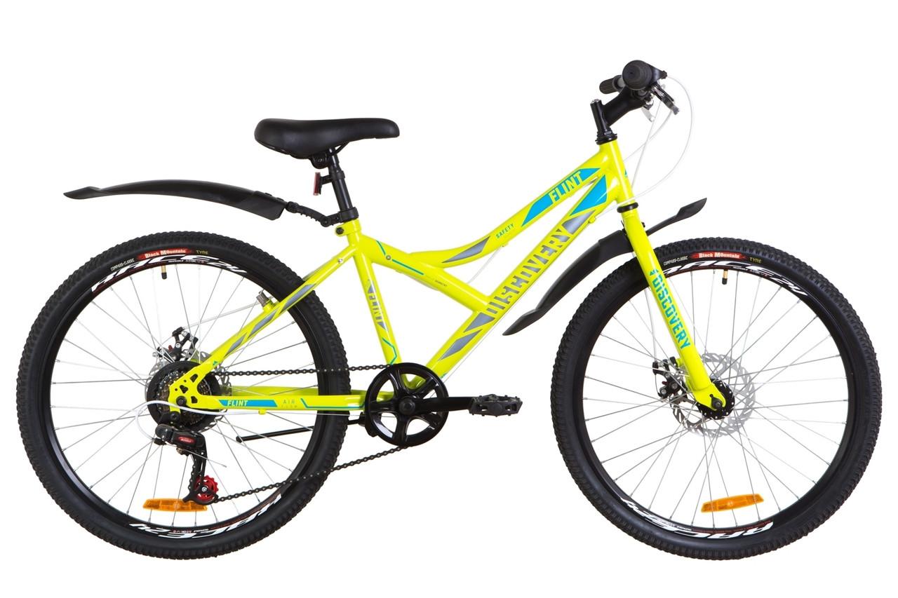 """Подростковый велосипед  24"""" Discovery FLINT DD 2019 (салатно-синий с серым)"""