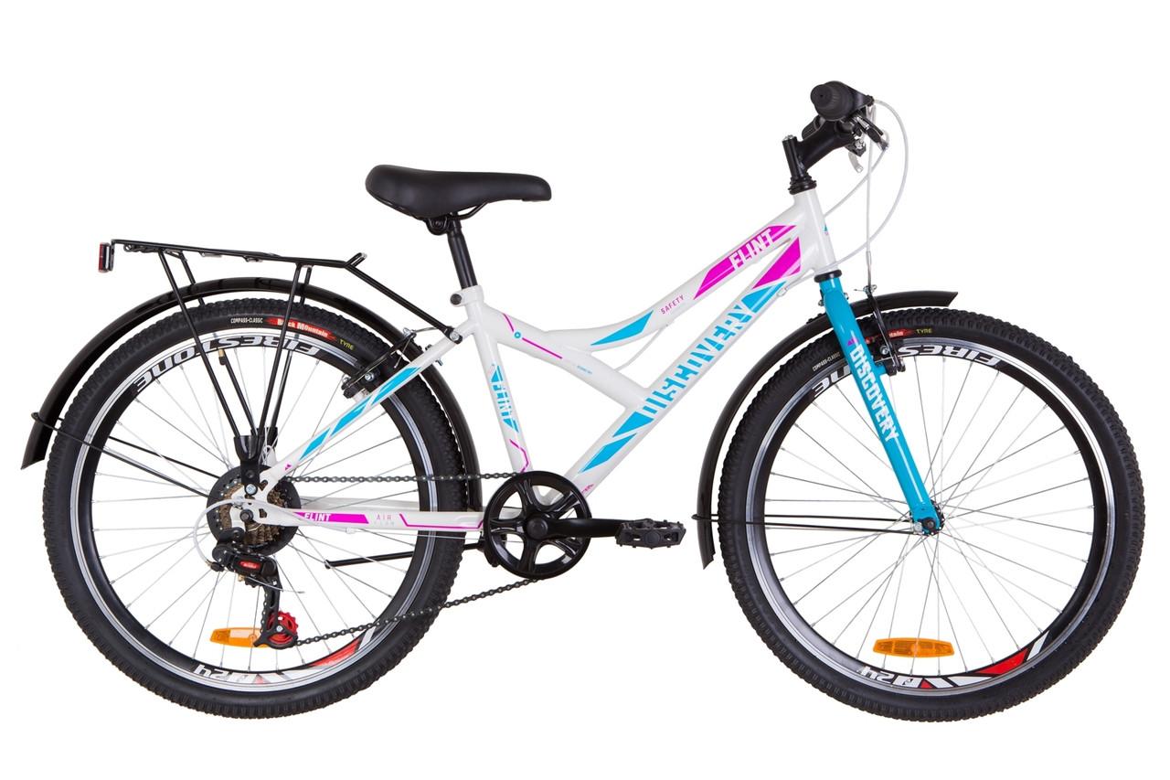 """Городской велосипед с багажником  24"""" Discovery FLINT MC 2020 (бело-голубой с розовым)"""