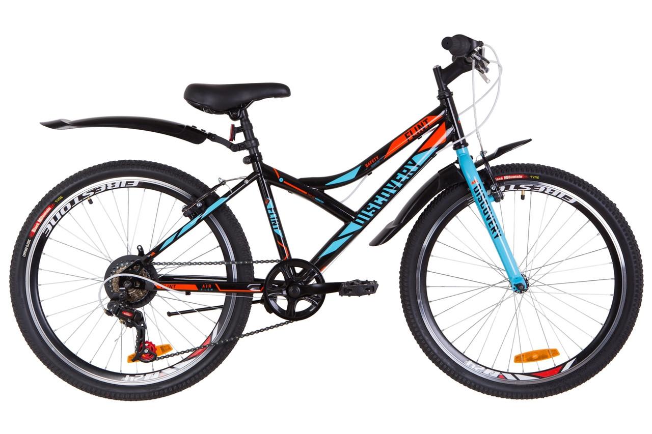 """Подростковый велосипед  24"""" Discovery FLINT 2019 (черно-синий с оранжевым)"""