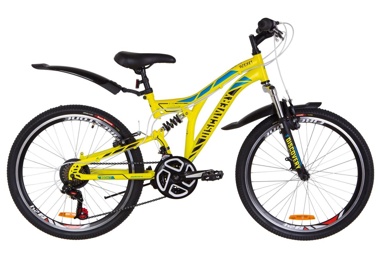 """Двухподвесный горный подростковый велосипед  24"""" Discovery ROCKET 2018 (желтый (м))"""
