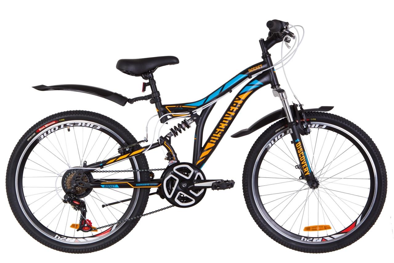 """Двухподвес горный велосипед  24"""" Discovery ROCKET 2018 (черно-оранжевый с синим (м))"""