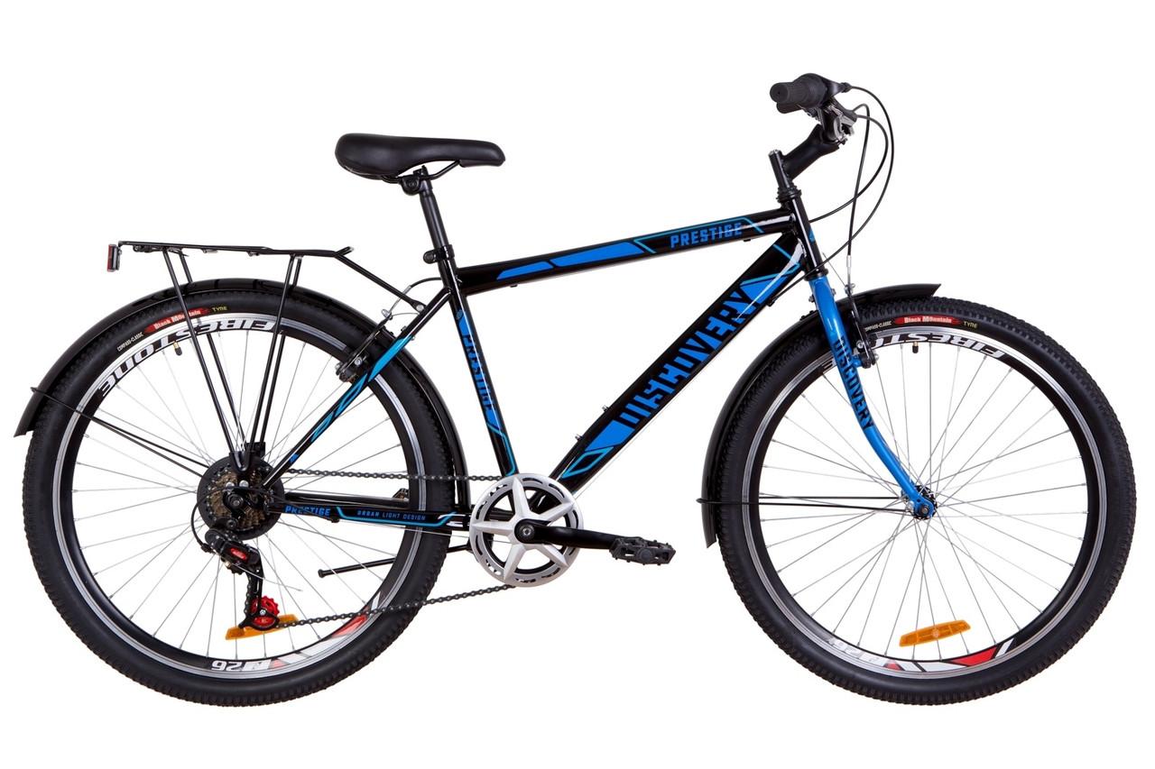 """Городской велосипед 26"""" Discovery PRESTIGE MAN 2019 (черно-синий)"""