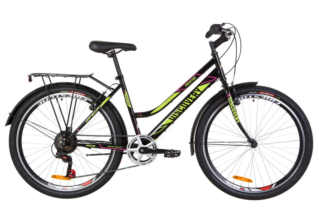 """Городской велосипед для девушки 26"""" Discovery PRESTIGE WOMAN  2018 (черно-салатный с малиновым)"""