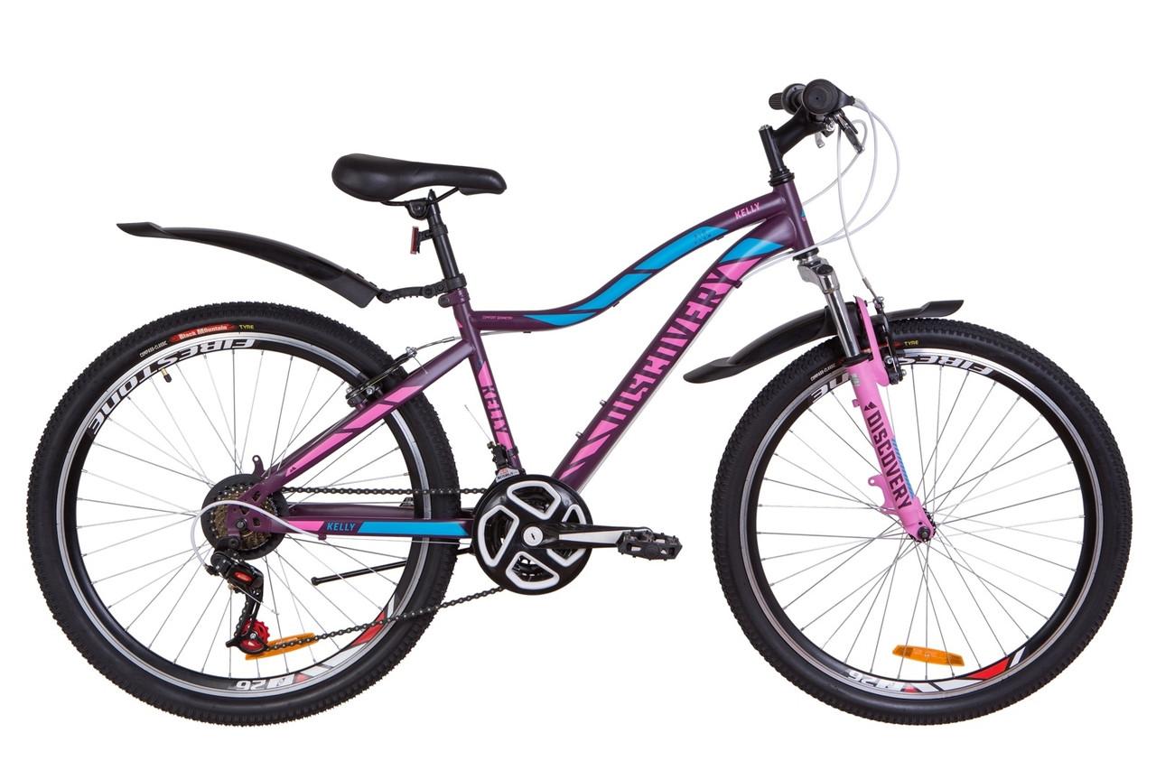 """Городской велосипед 26"""" Discovery KELLY 2019 (фиолетово-розовый с голубым (м))"""