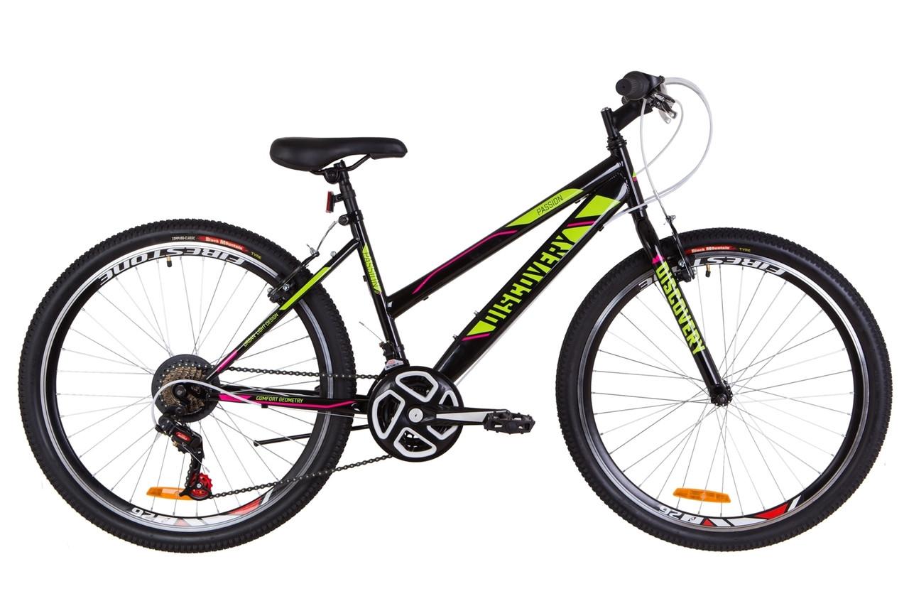 """Городской велосипед 26"""" Discovery PASSION 2019 (черно-зеленый с малиновым)"""