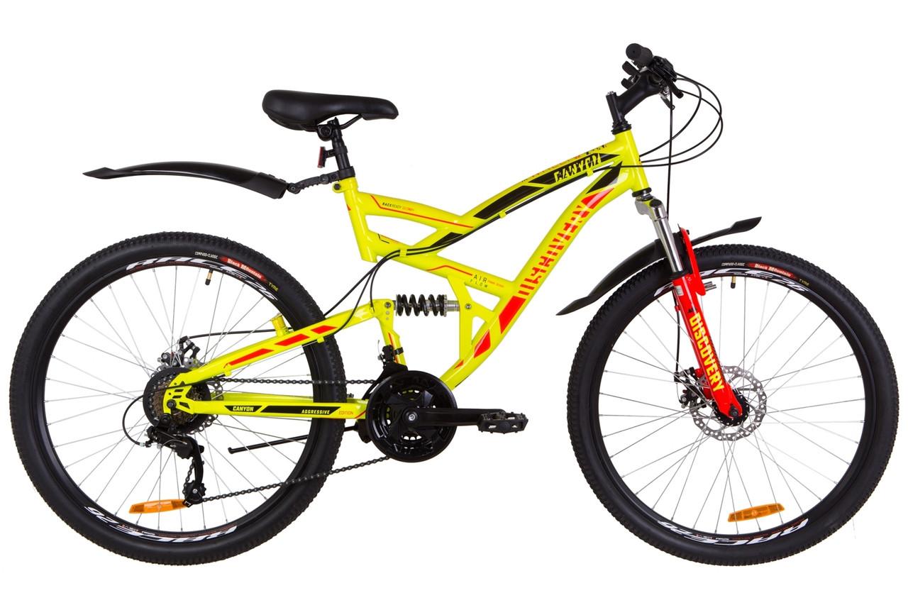 """Двухподвесный Горный велосипед 26"""" Discovery CANYON DD 2019 (желтый)"""