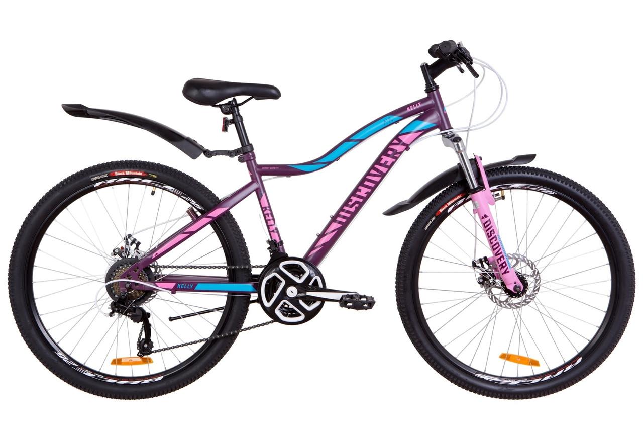 """Горный велосипед 26"""" Discovery KELLY DD 2019 (фиолетово-розовый с голубым (м))"""