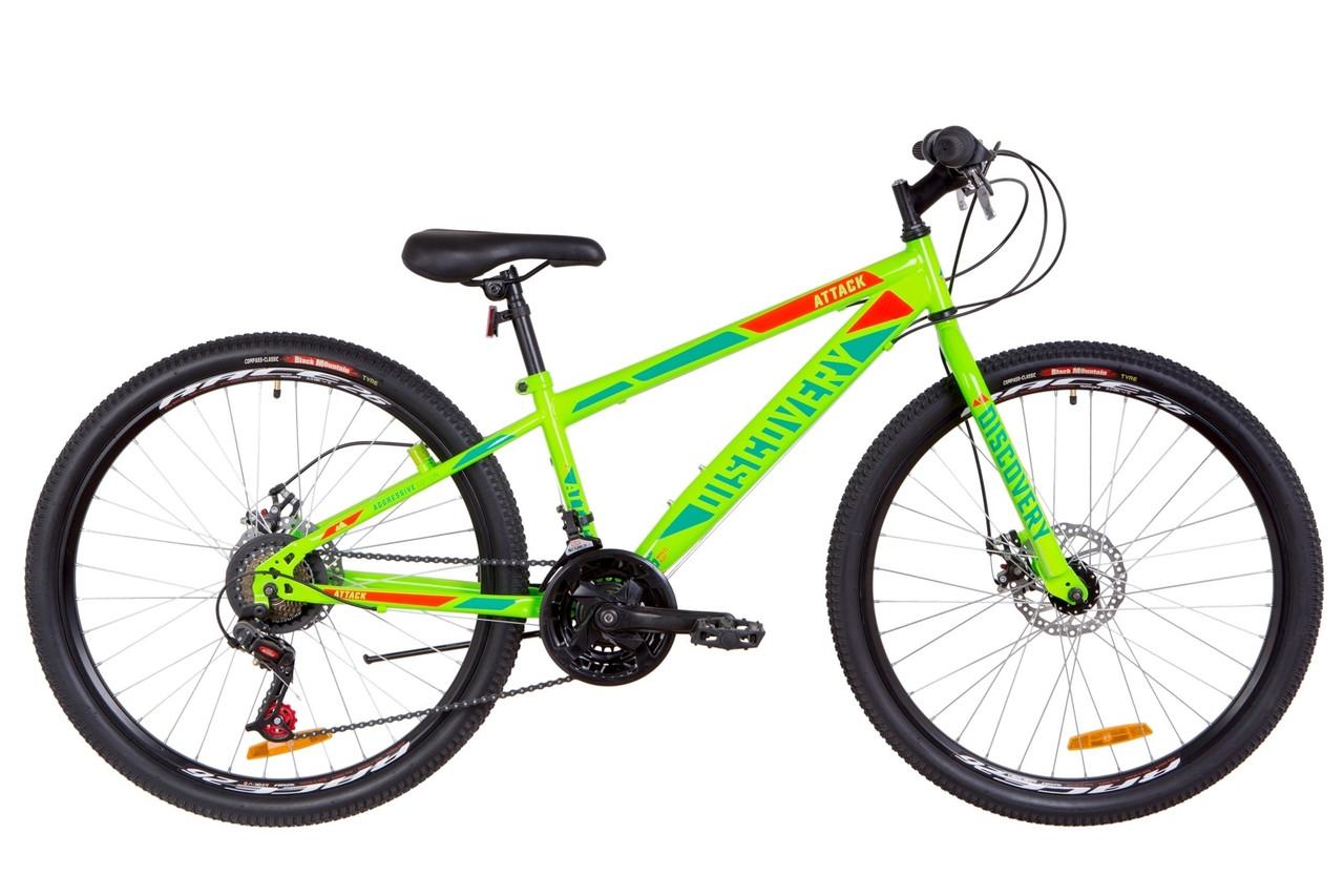 """Горный велосипед 26"""" Discovery ATTACK DD 2019 (салатно-красный с бирюзовым)"""