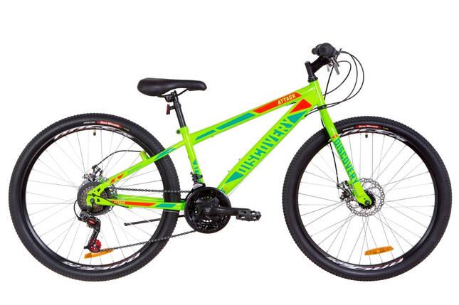 """Горный велосипед 26"""" Discovery ATTACK DD 2019 (салатно-красный с бирюзовым), фото 2"""