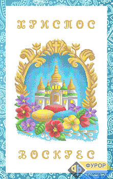 Рушник пасхальный для вышивки бисером (РБП-34-56-004)