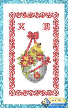 Рушник пасхальный для вышивки бисером (РБП-34-56-012)