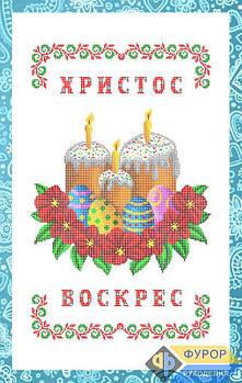 Рушник пасхальный для вышивки бисером (РБП-34-56-016)