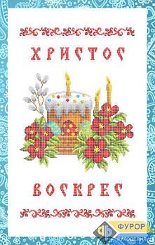 Рушник пасхальный для вышивки бисером (РБП-34-56-017)