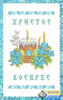 Рушник пасхальный для вышивки бисером (РБП-34-56-018)