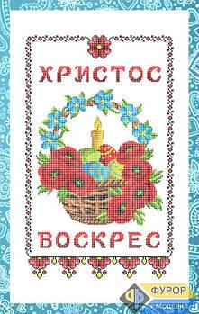 Рушник пасхальный для вышивки бисером (РБП-34-56-023)