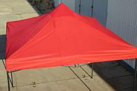 Тент 2х3, 3х3, 3х6 для шатра купол крыша, фото 1