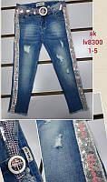 Джинсовые брюки для девочек Setty Koop оптом, 1-5 лет.