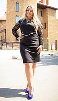 Платье БАТАЛ 04/34, фото 2