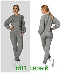 Стильный женский спортивный костюм, 44,46,48,50