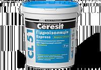 Гидроизоляция «Express» Ceresit СL 51 (однокомпонентная гидроизоляционная мастика) 7 кг
