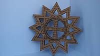 Дубовая  двухсторонняя звезда Эрцгаммы диаметром 5см