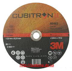 3M Cubitron II - Отрезные T41 и зачистные T27 круги