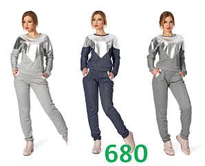 Стильный женский спортивный костюм для фитнеса, 42-44,46-48