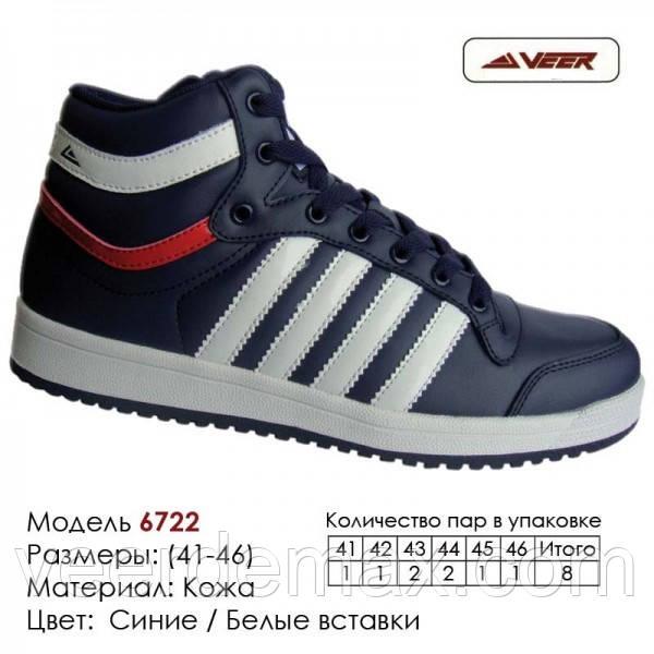 13891d8f Высокие кожаные мужские кроссовки Veer Demax размеры 41-46 - Veer Demax в  Одессе
