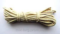 Веревка бельевая ХБ 5 мм 12м