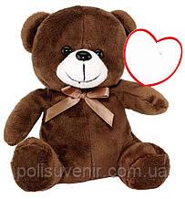 Плюшевий ведмідь Рубен