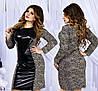 Платье  Батал 16/02079