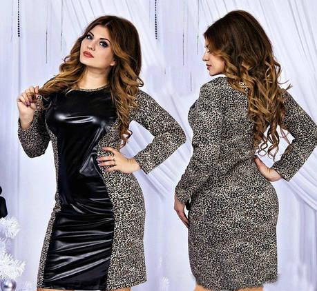 Платье  Батал 16/02079, фото 2